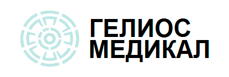 Гелиос Медикал, gelios-medical.ru