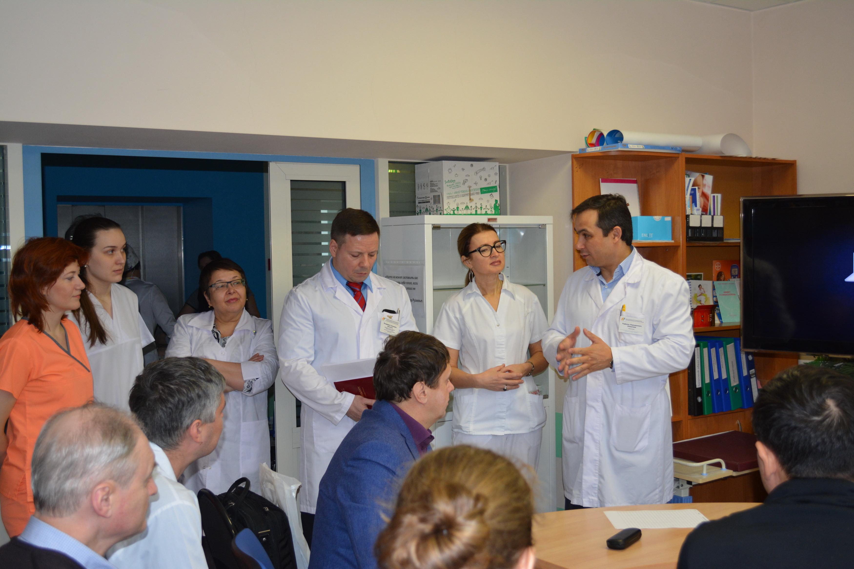 Физиотерапевтическая поликлиника москва